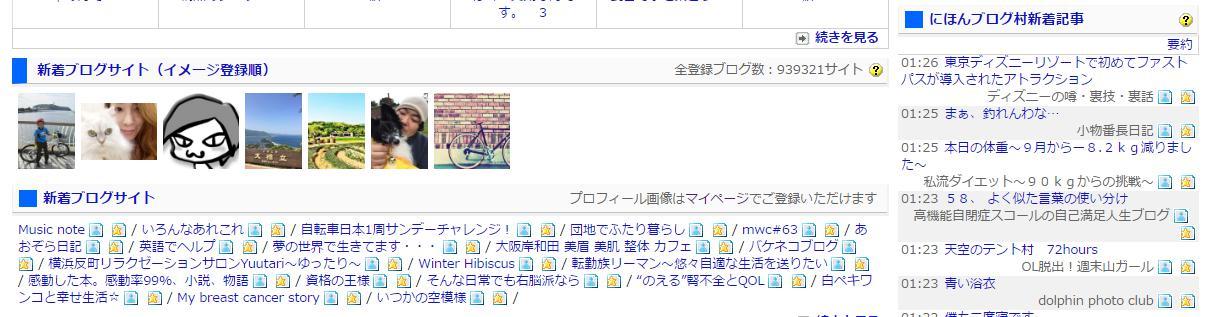 blog-mura